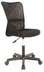 Офисное кресло Q-121 цена и информация | Офисные кресла | 220.lv