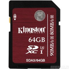 Kingston 64GB SDXC UHS-I U3