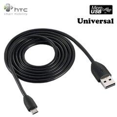 Kabelis HTC DC-M410 USB cena un informācija | Savienotājkabeļi | 220.lv