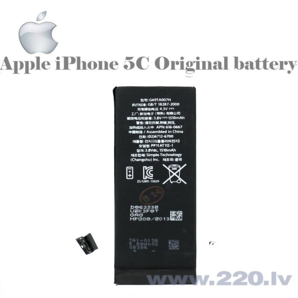 Apple iPhone 5C Oriģināls Akumulators Li-Ion 1510mAh 616-0667 (M-S Blister)