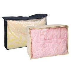 BRILANZ auduma kaste cena un informācija | Pakaramie un apģērbu maisi | 220.lv