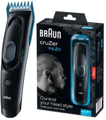 BRAUN CruZer 5 Head