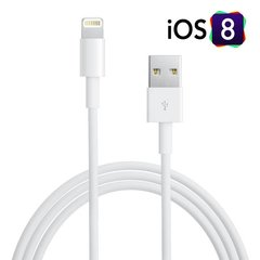 GT Lightning to USB Datu un Uzlādes Kabelis iPhone 5 5S 6 iPad 4 mini iOs 8x (Analog MD818ZM/A)