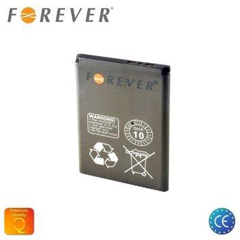 Forever Akumulators Samsung G350 Galaxy Core Plus Li-Ion 1850 mAh HQ Analogs B185BE cena un informācija | Akumulatori mobilajiem telefoniem | 220.lv