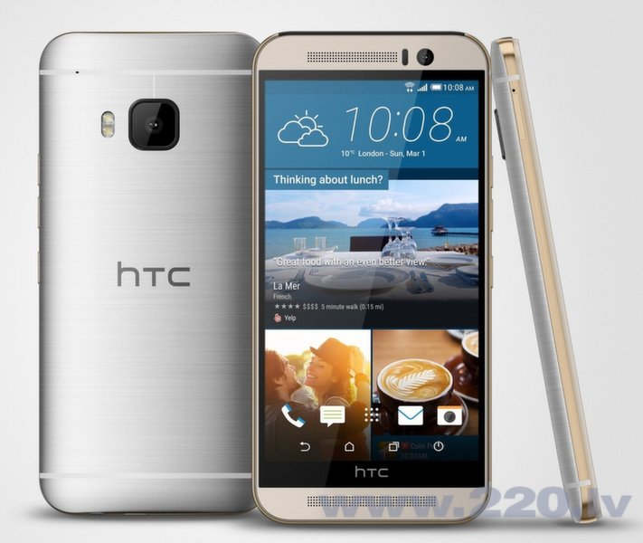 HTC ONE M9u 32GB LTE Silver/Rose gold (Серебряный)
