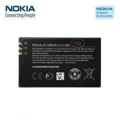 Nokia BL-4U Оригинальный аккумулятор E66 E75 Li-Ion 1200mAh (M-S Blister)