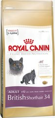 Sausa barība kaķiem Royal Canin British Shorthair 400 g