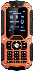 MyPhone HAMMER Dual Sim Black/Orange ENG/RUS (Melns/Oranžs)