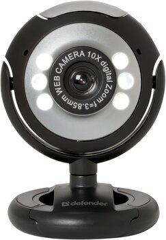 Web-kamera Defender C110