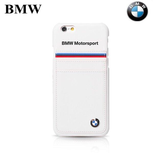 BMW BMHCS7WSSVSW Супер тонкий чехол для мобильного телефона Tricolor Stripe Samsung G930F Galaxy S7, Белый