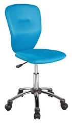 Biroja krēsls Q-037