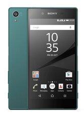 Sony Xperia Z5 (E6633) Dual LTE Зеленый