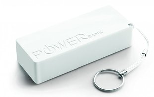 Powerbank Esperanza Extreme Quark XL 5000 mAh ārējās uzlādes akumulators Balts