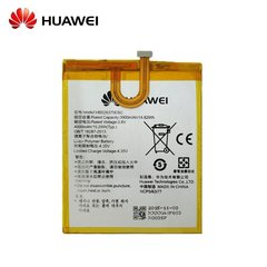 Huawei HB526379EBC аккумулятор Ascend Y6 Pro / Enjoy 5 Li-Ion 4000mAh (OEM)