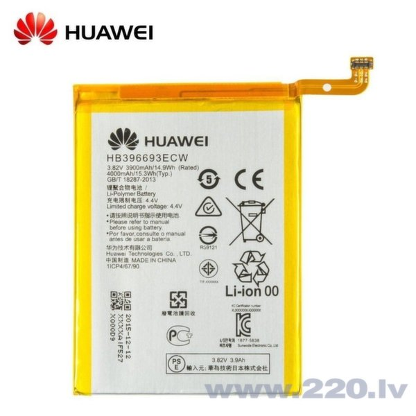 Huawei HB396693ECW аккумулятор Ascend Mate 8 Li-Ion 4000mAh (OEM)