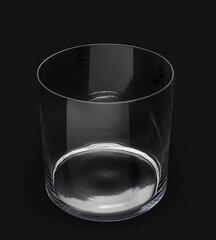 Akvārijs AQUA DECORIS Cylinder 21 l cena un informācija | Akvāriji un aprīkojums | 220.lv