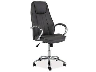 Biroja krēsls Q-036