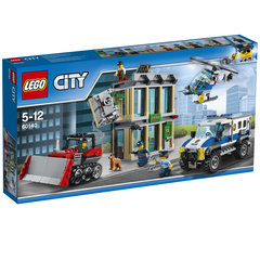 60140 LEGO® City Bulldozer Break-in Бульдозер