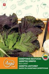 Капуста салатная сарептская /Oriental Greens (Mustard Red Giant)/ Red Giant, ASEJA, 1 г, 29870 (4)