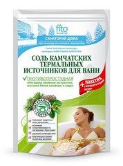 Sāls vannai pret saaukstēšanos Fitokosmetik 500 g cena un informācija | Dušas želejas, eļļas | 220.lv