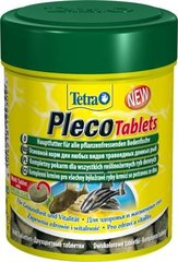 Tetra pleco tabletes 275 gab.