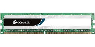 Corsair 8GB DDR3 CL11 CMV8GX3M1A1600C11 cena un informācija | Datoru komponentes | 220.lv