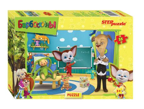 "Puzle Step Puzzle 35 ""Barboskini"""