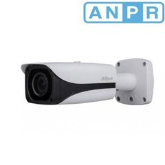 ANPR IP kam. 2MP ITC237-PW1B-IRLZ