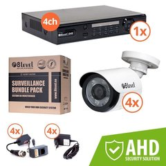 8level KIT outdoor AHD camera 4xAHB-E720-363-3 1xDVR-AHD-041-1