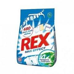 Стиральный порошок REX Amazonia, для 20 циклов 1.4 кг