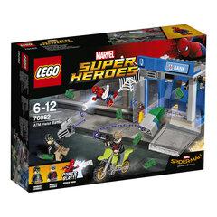 76082 LEGO® Super Heroes ATM Heist Battle Ограбление банкомата