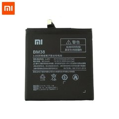 Xiaomi BM38 Original battery for Mi 4s (Mi4s) Li-Pol 3260mAh (OEM)
