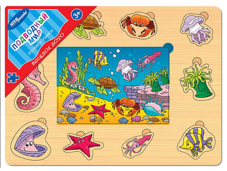 "Koka Puzle Step Puzzle ""Zemūdens pasaule"""