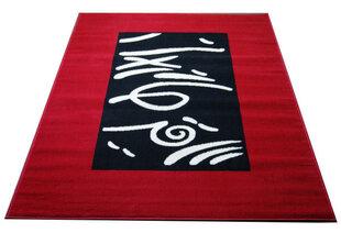 Paklājs Amazon Sarkans 9, 150 x 210 cm cena un informācija | Paklāji | 220.lv