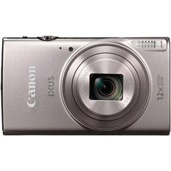 Canon Digital Ixus 285 HS, Sudrabains