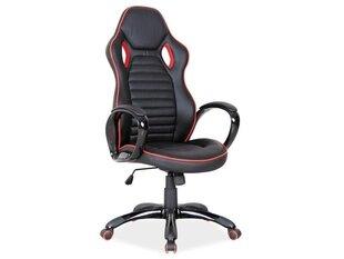 Biroja krēsls Q-105, melns