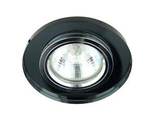 Candellux встраиваемыйсветильник, SS-15 цена и информация | Встраиваемые светильники, светодиодные панели | 220.lv