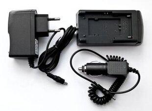 Akumulatoru lādētājs Panasonic DMW-BMB9, Nikon EN-EL14 cena un informācija | Fotokameru lādētāji | 220.lv