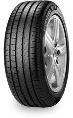 Pirelli Cinturato P7 215/50R18 96 Y XL