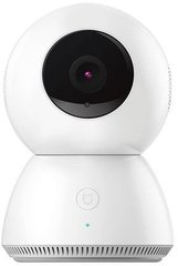 IP kamera Xiaomi Mi Home Security Camera 360° QDJ4016GL