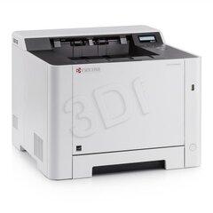 Kyocera 1102RF3NL0 cena un informācija | Printeri un daudzfunkcionālās ierīces | 220.lv