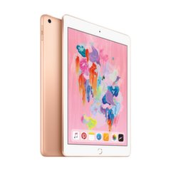 "Apple iPad 9.7"" Wi-Fi+4G 128GB, Zeltains, 6th gen, MRM22HC/A"