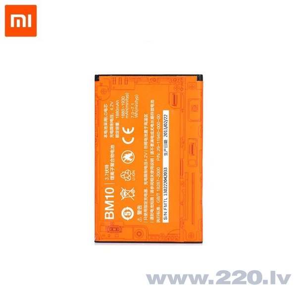 Xiaomi BM10 Original battery for Mi 1S (Mi1S) / Mi 2S (Mi2S) Li-Pol 1880mAh (OEM)
