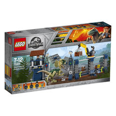 75931 LEGO® Jurassic World Attack of Dilofosaur Guard post