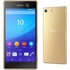 Sony Xperia M5, 3/16 GB, Zelatains