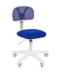 Bērnu biroja krēsls Chairman 250 White, zils