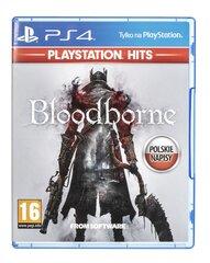 Sony   cena un informācija | Datorspēles | 220.lv