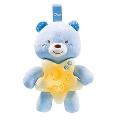 Lācis-nakts lampa Chicco Goodnight Bear First Dreams, Zila
