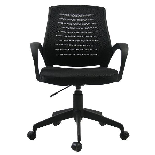 Офисный стул Brescia, черный