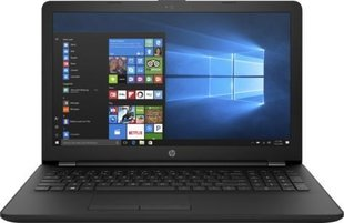 HP 15-bs008nw (1WA45EA) 8 GB RAM/ 1TB + 2TB HDD/ Windows 10 Home